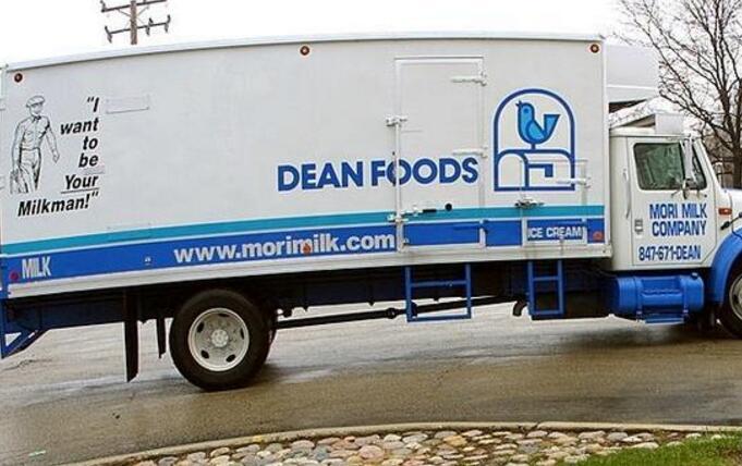 美国最大乳制品加工商开始生产冰激凌