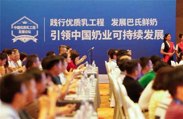 优质乳国标发布中国奶业加速进入巴氏鲜奶时代