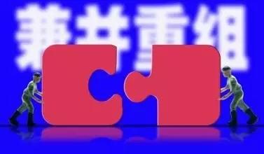 中国乳业的兼并重组:看上去很美,过下去很苦