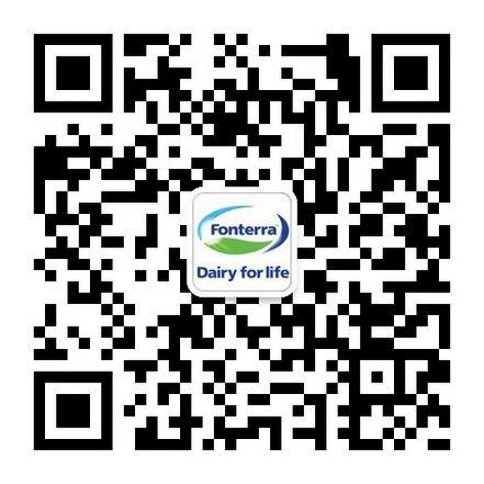 引领betwayapp创新 洞察消费者需求变化 恒天然NZMP原料携新品亮相2018FIC