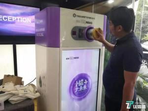 首批雀巢万博体育app最新版本空罐智能回收机将投放20家母婴门店