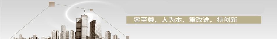 中国万博最新体育app信息网