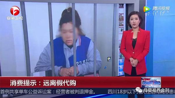 安徽卫视曝光代购黑幕,你还敢代购奶粉吗