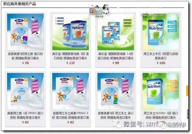 安徽卫视曝光代购黑幕,你还敢代购奶粉吗?
