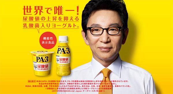 含有BZ-06的花花牛益生菌风味发酵乳,为什么更适合中国肠胃?