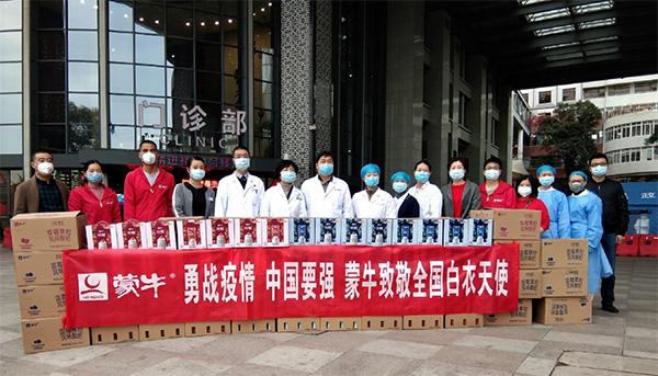 勇战疫情、中国要强,蒙牛用营养守护国人健康