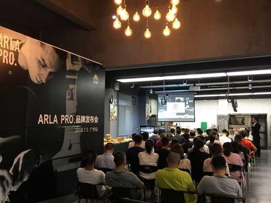 Arla Pro新品牌登陆深圳广州,凝心聚力共创互赢