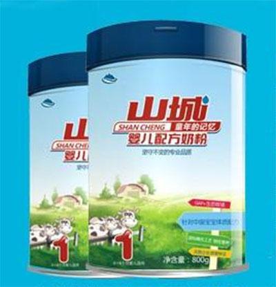 黄河乳制品有限公司食品安全生产规范体